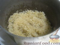Фото приготовления рецепта: Жареный рис на гарнир - шаг №3