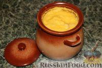 Фото к рецепту: Мамалыга в горшочке