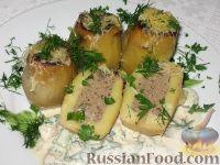 Фото к рецепту: Картофель, фаршированный печенью