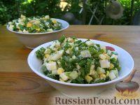 """Фото к рецепту: Салат из яиц """"Весенний"""""""