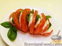"Фото к рецепту: Салат-закуска ""Капрезе"""