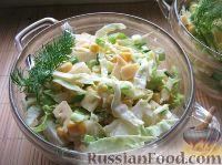 """Фото к рецепту: Салат с ананасом и кукурузой """"Восторг"""""""