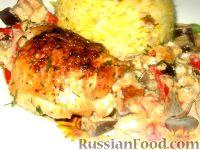 Фото к рецепту: Курица в баклажанном соусе