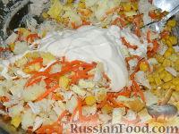 """Фото приготовления рецепта: Простой салат с курицей """"Квочка"""" - шаг №10"""