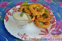 Фото к рецепту: Луковые кольца в кляре