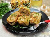 Фото к рецепту: Голубцы с мясом, рисом и грибами