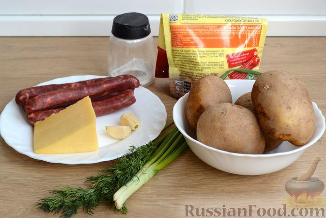 Фото приготовления рецепта: Сдобные пирожки с яблоками и тыквой - шаг №9