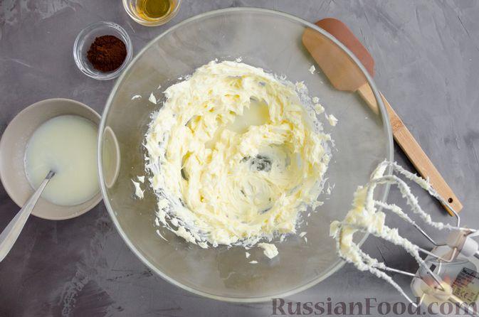 Фото приготовления рецепта: Закуска из творога, с твёрдым сыром, фетой, орехами и гранатом - шаг №13