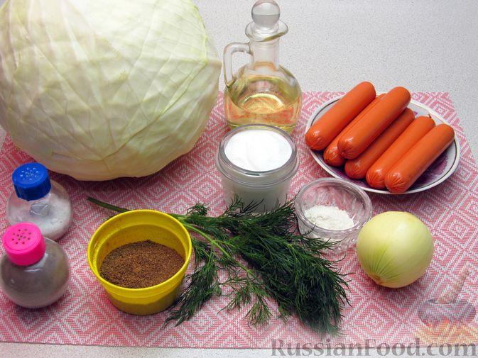 Фото приготовления рецепта: Рагу с картофелем, фасолью и тефтелями, тушенными с грибами и вином - шаг №1
