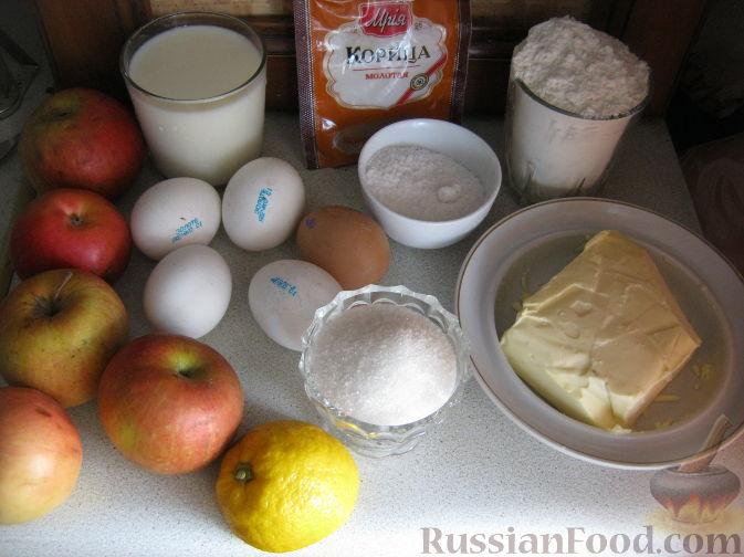 простой рецепт приготовления пирога