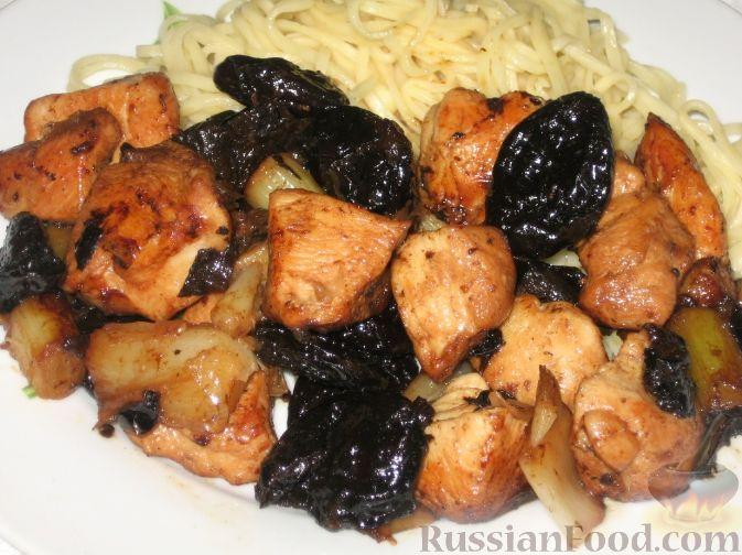 Рецепты курица с черносливом