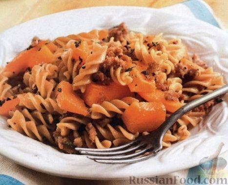 Рецепт Макароны с тыквой и мясом