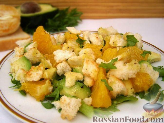 Рецепт Салат из авокадо с апельсинами