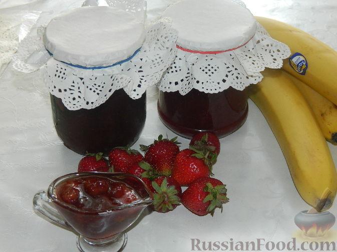 Рецепт Клубнично-банановое варенье