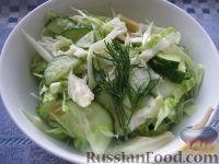 Фото к рецепту: Салат из авокадо и молодой капусты