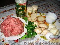 Фото приготовления рецепта: Мясные гнезда - шаг №1