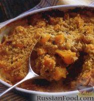 Фото к рецепту: Тыква, запеченная в сливках под хрустящей корочкой