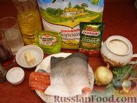 Фото приготовления рецепта: Кета по-приморски - шаг №1