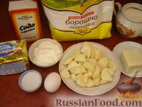 Фото приготовления рецепта: Хачапури по-грузински - шаг №1