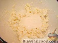 Фото приготовления рецепта: Хачапури по-грузински - шаг №4