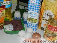 Фото приготовления рецепта: Нежные печеночные оладьи - шаг №1