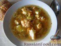 Суп вегетарианский с цветной капустой рецепт