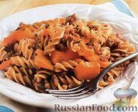 Фото к рецепту: Макароны с тыквой и мясом