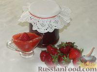 Фото к рецепту: Клубничный конфитюр