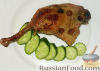 Фото к рецепту: Пекинская утка с изюмом