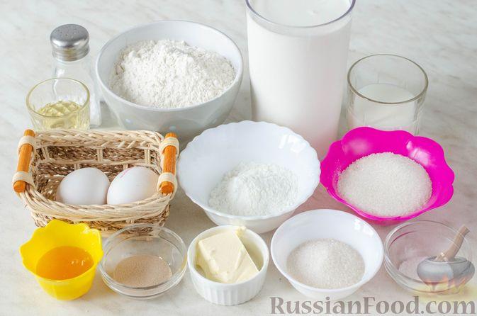 Фото приготовления рецепта: Ленивые ватрушки в хлебе - шаг №9