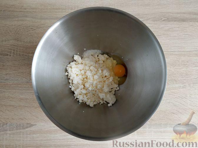 Фото приготовления рецепта: Постное желе из чая каркаде - шаг №3