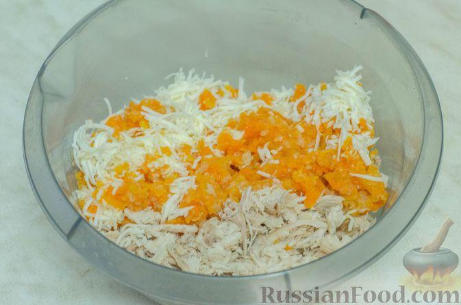 Фото приготовления рецепта: Намазка для бутербродов, из курицы с морковью и плавленым сыром - шаг №9