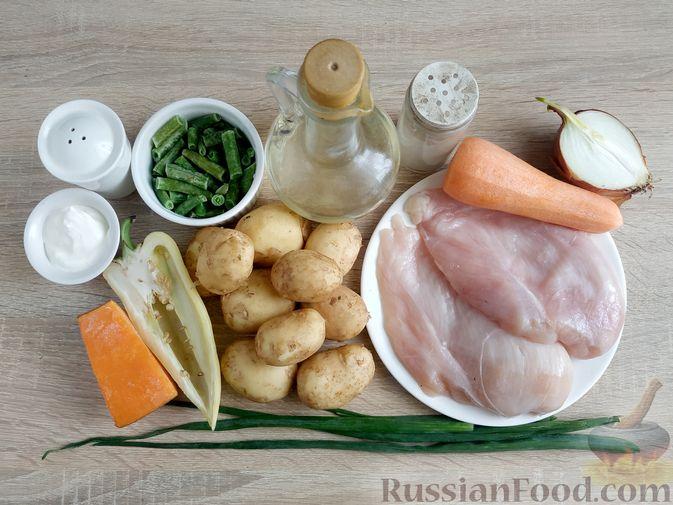 Фото приготовления рецепта: Куриное филе, запечённое с овощами - шаг №1