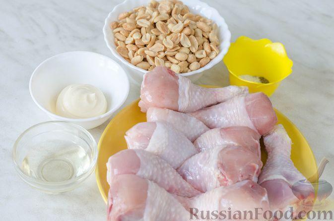 Фото приготовления рецепта: Запечённые куриные голени, панированные в арахисе - шаг №1