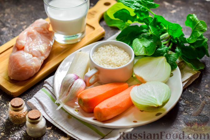 Фото приготовления рецепта: Рисовый суп со сливками, куриным филе и шпинатом - шаг №1