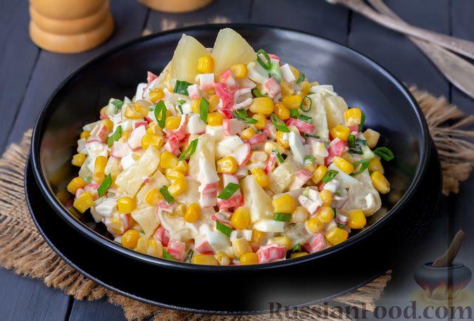 Фото к рецепту: Салат с ананасами, крабовыми палочками и кукурузой
