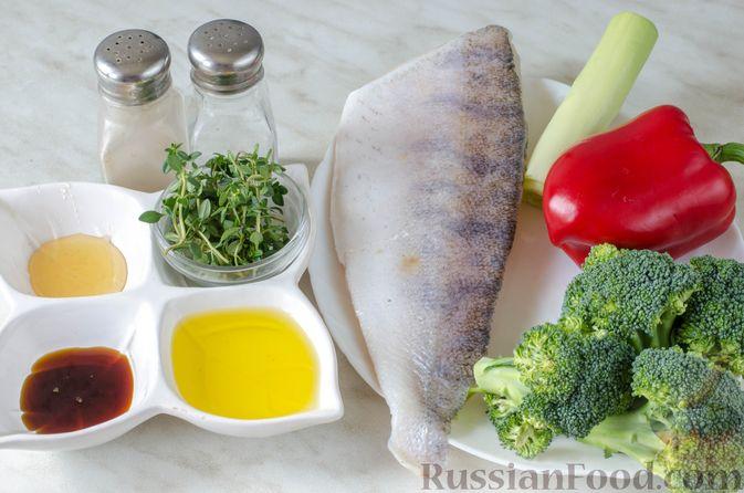Фото приготовления рецепта: Куриные рулеты с авокадо в беконе - шаг №10