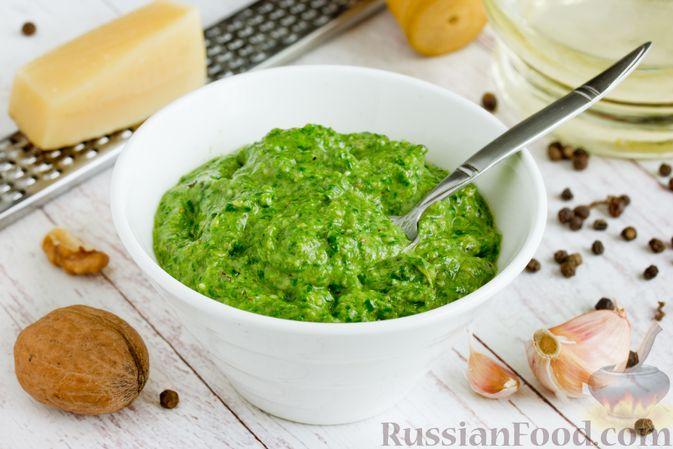Фото к рецепту: Песто из шпината с грецкими орехами