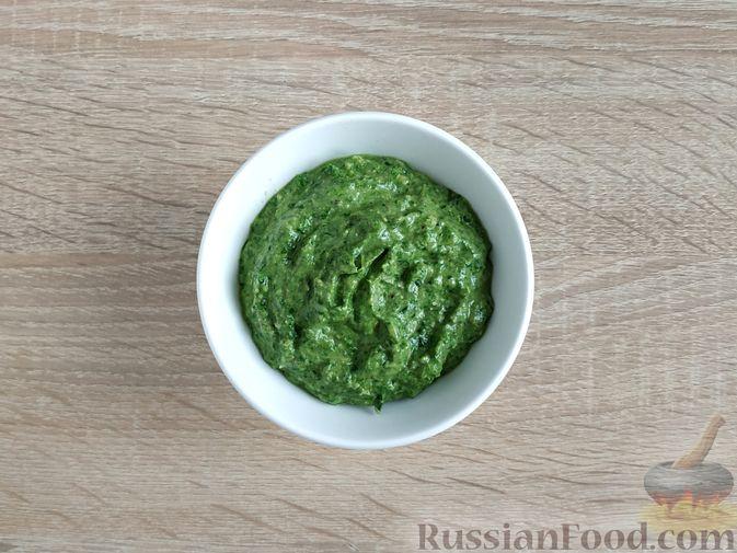Фото приготовления рецепта: Песто из шпината с грецкими орехами - шаг №11