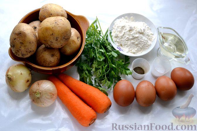 Фото приготовления рецепта: Картофельные зразы с морковью и варёными яйцами - шаг №1
