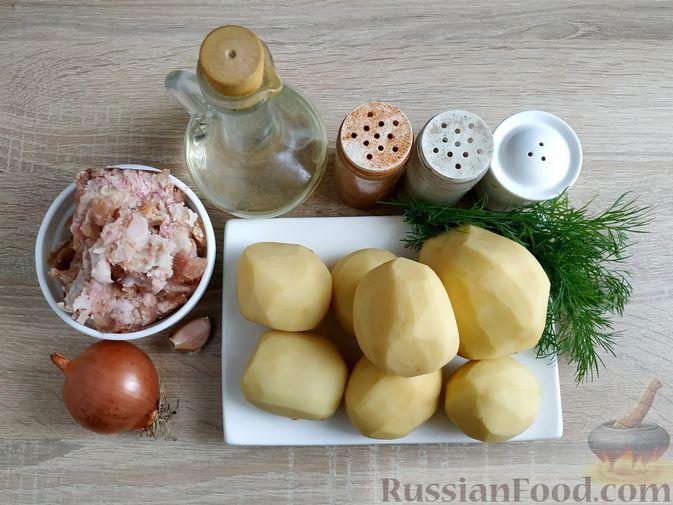 Фото приготовления рецепта: Жареный картофель с тушёнкой - шаг №1