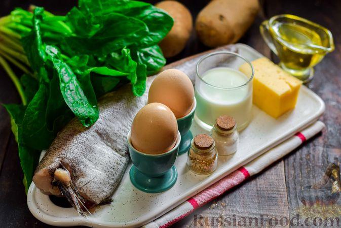 Фото приготовления рецепта: Рыбная запеканка с картофелем и шпинатом - шаг №1