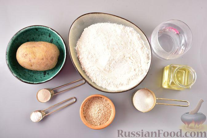 Фото приготовления рецепта: Постные дрожжевые булочки из картофельного теста - шаг №1