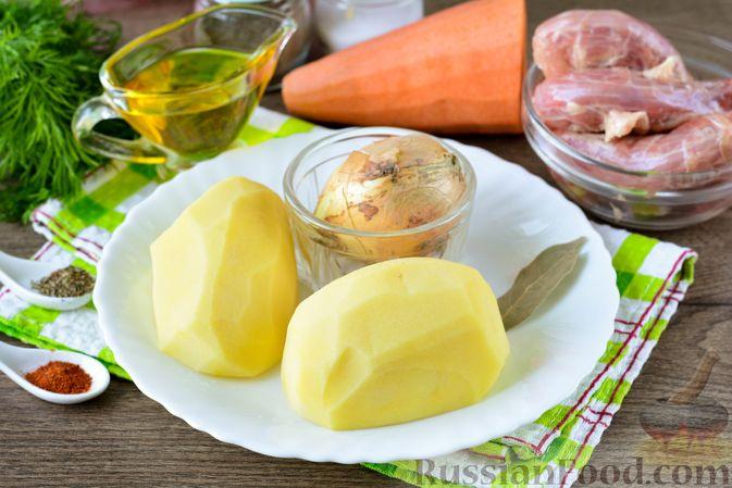 Фото приготовления рецепта: Картошка, тушенная с куриными шейками - шаг №1