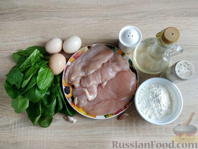 Фото приготовления рецепта: Рубленые куриные котлеты со шпинатом и яичными белками - шаг №1