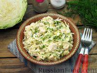 Фото к рецепту: Салат с курицей, молодой капустой и консервированным зелёным горошком