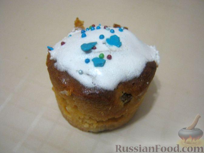 """Рецепт Сливочные кексы """"Оранж"""""""