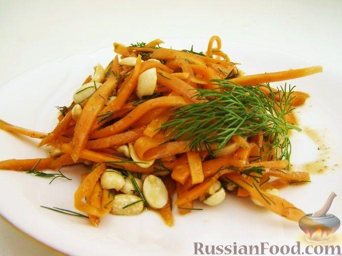 Рецепт Салат из моркови и арахиса