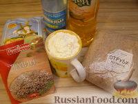 Фото приготовления рецепта: Бездрожжевой хлеб - шаг №1