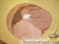 Фото приготовления рецепта: Бездрожжевой хлеб - шаг №2